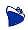 [工商信息]安徽华正船务有限公司的企业信用信息变更如下