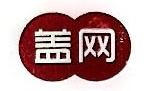 广东盖网通传媒有限公司