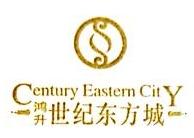 [工商信息]惠州市鸿升实业有限公司的企业信用信息变更如下
