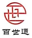 福州百世通电缆有限公司