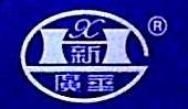 佛山市顺德区陈村镇新广华电器厨具厂