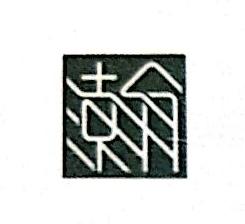 [工商信息]杭州中瀚建筑设计有限公司江西分公司的企业信用信息变更如下