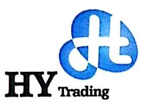 [工商信息]佛山市华谊贸易有限公司的企业信用信息变更如下