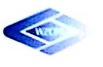 [工商信息]温州中源资产评估有限公司的企业信用信息变更如下