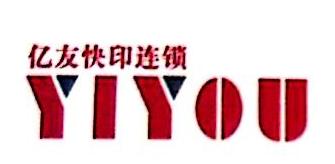 [工商信息]亿友炫彩(北京)广告有限公司的企业信用信息变更如下