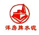 四川亚力水泥制品有限公司