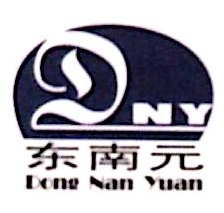 [工商信息]厦门东南元电子有限公司的企业信用信息变更如下