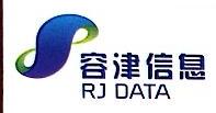 [工商信息]上海容津信息技术有限公司的企业信用信息变更如下
