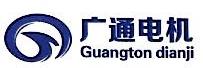 [工商信息]深圳市广通达机电科技有限公司的企业信用信息变更如下