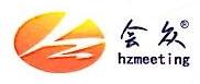 南京正大国际旅游有限公司