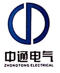 [工商信息]南京中通电气有限公司的企业信用信息变更如下