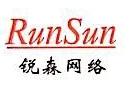 [工商信息]上海迅尽服装贸易有限公司的企业信用信息变更如下
