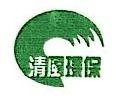 [工商信息]昆山清风环保设备有限公司的企业信用信息变更如下