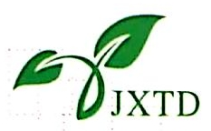 湖南巨星通达科技发展有限责任公司