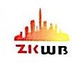 [工商信息]中科万邦(北京)物业管理有限公司的企业信用信息变更如下