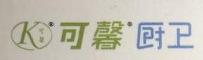 惠州市永力实业有限公司