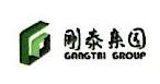 企业头条 : 浙江华盛达实业集团股份有限公司2008年第三季度报告