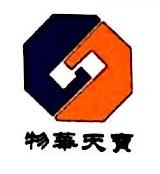 沈阳物华天宝商贸有限公司