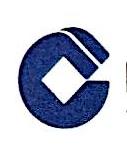 [工商信息]中国建设银行股份有限公司昆明景江花园支行的企业信用信息变更如下