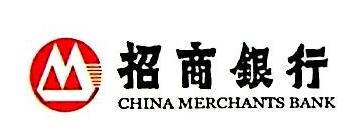 招商银行股份有限公司南京江宁万达支行
