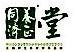 [工商信息]上海养正堂文化传播有限公司的企业信用信息变更如下