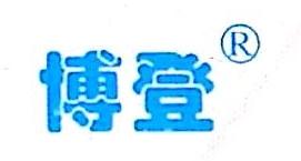 [工商信息]上海博登电器制造有限公司的企业信用信息变更如下