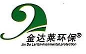 [工商信息]广东金卓源环保科技有限公司的企业信用信息变更如下