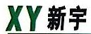 [工商信息]深圳市新宇腾跃电子有限公司的企业信用信息变更如下