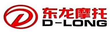 广州市派豪摩托车有限公司
