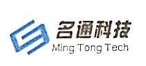 """企业头条 : 江苏名通参与建设的游戏产业园""""长江游戏谷"""""""