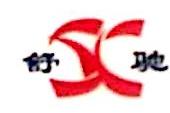 [工商信息]济南舒驰电气科技有限公司的企业信用信息变更如下