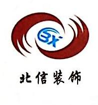 [工商信息]宁波经济技术开发区北信装饰设计有限公司的企业信用信息变更如下