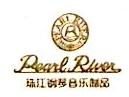 广州珠江钢琴集团音乐制品有限公司