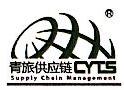 上海青旅供应链管理有限公司