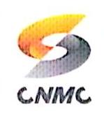 [工商信息]中国有色金属工业沈阳公司的企业信用信息变更如下