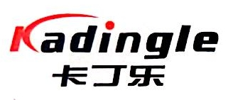 [工商信息]深圳市卡丁乐科技有限公司的企业信用信息变更如下