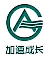 [工商信息]深圳市加速成长教育科技有限公司的企业信用信息变更如下