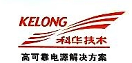 [工商信息]北京耀华伟业科技有限公司的企业信用信息变更如下