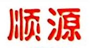 [工商信息]济南鑫百顺包装制品有限公司的企业信用信息变更如下