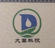 [工商信息]东莞市大禹水处理科技有限公司的企业信用信息变更如下