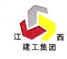[工商信息]江西建工第三建筑有限责任公司清远分公司的企业信用信息变更如下