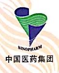国药控股河南医疗科技有限公司