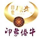 云南傣牛食品有限公司
