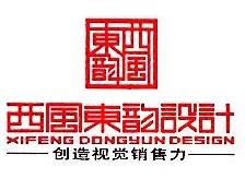 [工商信息]北京西风东韵企业形象设计有限公司的企业信用信息变更如下