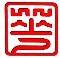 企业头条 : 关于华安财产保险股份有限公司云南分公司的行政处罚结果公布