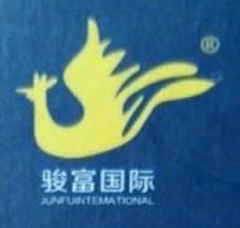 长沙市骏富文化传播有限公司