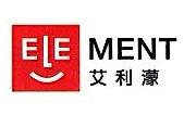[工商信息]深圳艾利濛贸易有限公司的企业信用信息变更如下