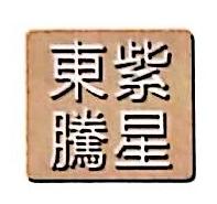 [工商信息]杭州东腾电动车科技有限公司的企业信用信息变更如下