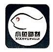 乌鲁木齐市华泰隆化学助剂有限公司