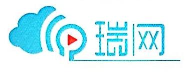 北京瑞奥视科技有限公司